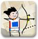 奥运赛之射箭