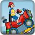 过山车摩托