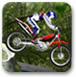 摩托車競技6
