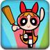 飛天小女警打棒球