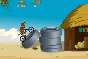 史酷比特技自行车