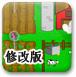 歡樂農場中文修改版