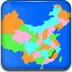 彩色中国地图拼图