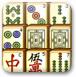 中國風麻將連連看3中文版
