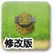农场物语塔图修改版
