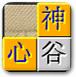 成語拼圖(tu)