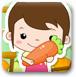 新鲜的蔬菜英文版