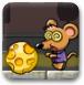 老鼠需要奶酪