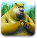 熊出沒之熊大找你妹