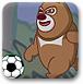 熊大踢足球