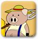三只小猪防卫家园1.21